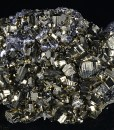 Pyrite,melted habit Galena,Quartz, Sphalerite